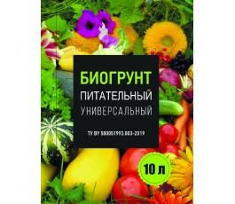 """Биогрунт питательный """"Универсальный"""" 10л"""