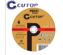 Т41-125*1,2*22,2мм Диск отрезной по металлу и нерж. стали проф. Cutop Profi Plus