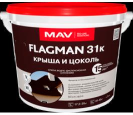 Краска FLAGMAN 31к крыша и цоколь