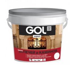 Краска для печей и каминов GOLexpert 1 кг белая №141