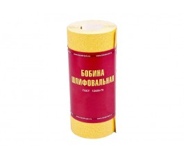 Бобина шлифовальная LP41D P150 Yellow 115х5м ГОСТ 12439-79