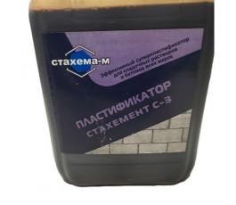 Добавка для бетона и растворов СТАХЕМЕНТ С-3 суперпластификатор кан.5л